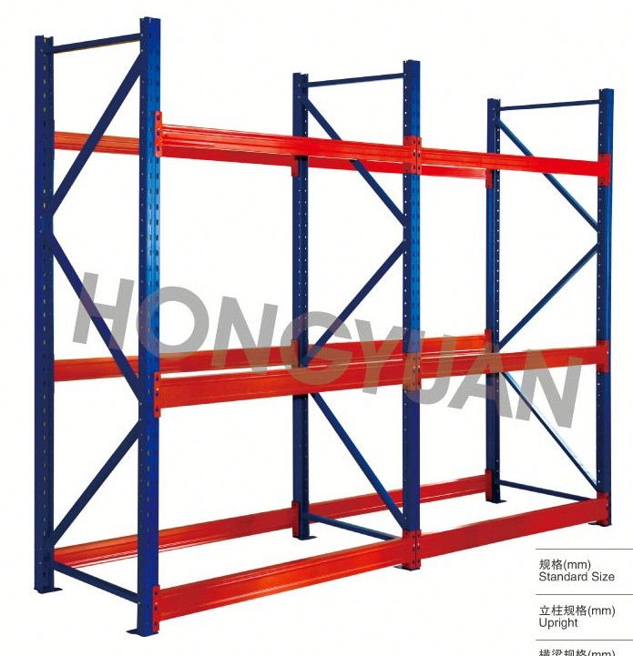 Hongyuan High Quality steel heavy duty pallet warehouse rack