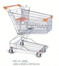 High Quality 100L Asian Style Supermarket Trolley
