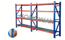 Hongyuan metallic light duty warehouse rack